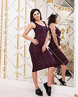 Трикотажное платье-майка миди, фото 1