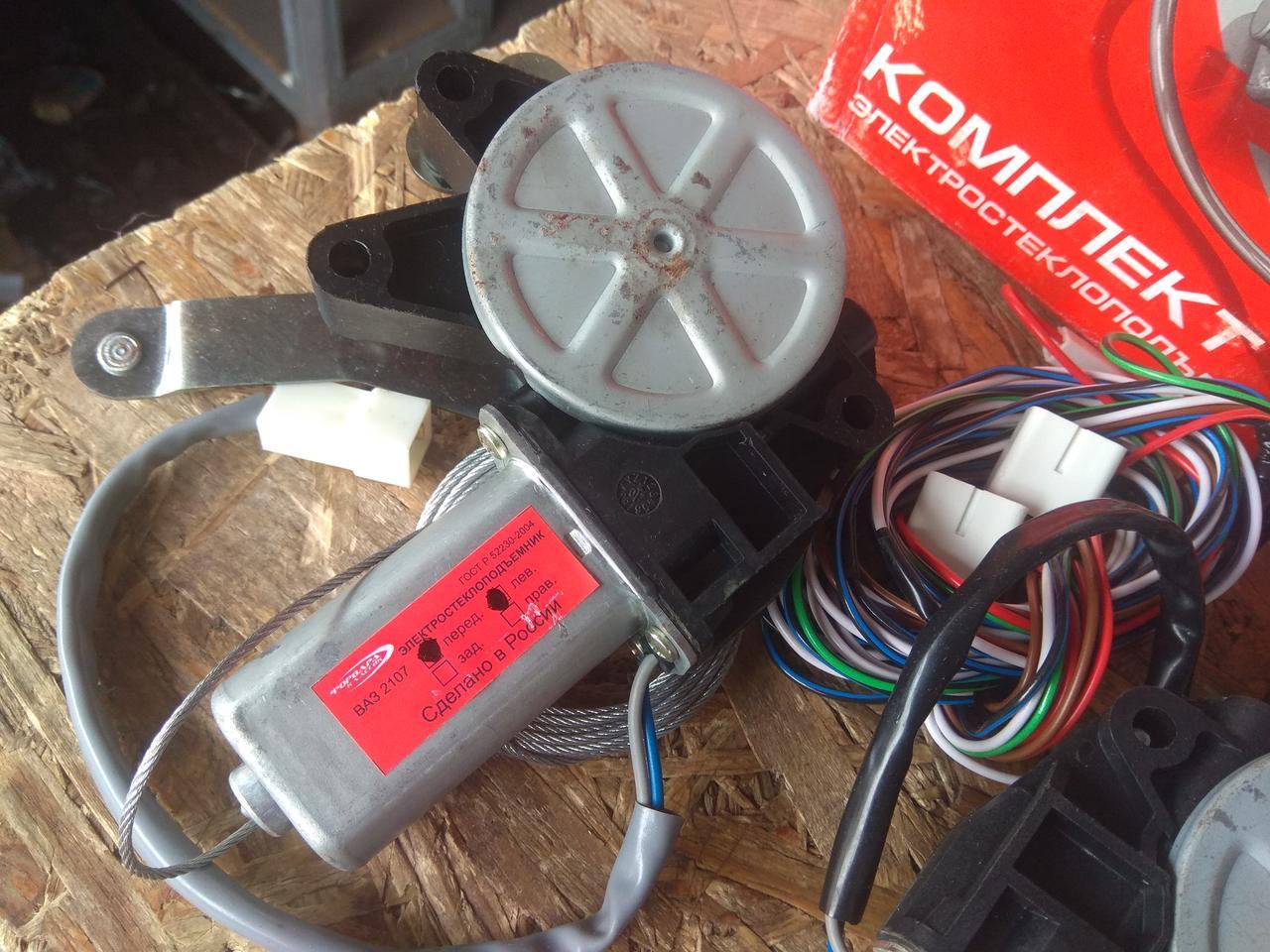 Склопідйомники електричні Ваз 2104, 2105, 2107 Форвард