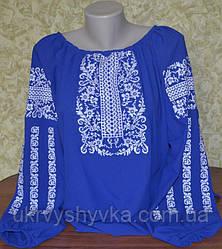 """Блуза з вишивкою """"Етніка"""" синя"""