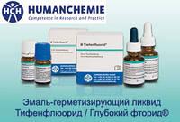 Эмаль-герметизирующий ликвид (5+5 мл) / Тифенфлюорид / Глубокий фторид, Humanchemie