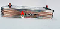 Вторичный теплообменник на газовый котел Ariston UNO 24 MFFI/MI    995945