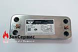 Вторичный теплообменник на газовый котел Ariston UNO 24 MFFI/MI    995945, фото 3