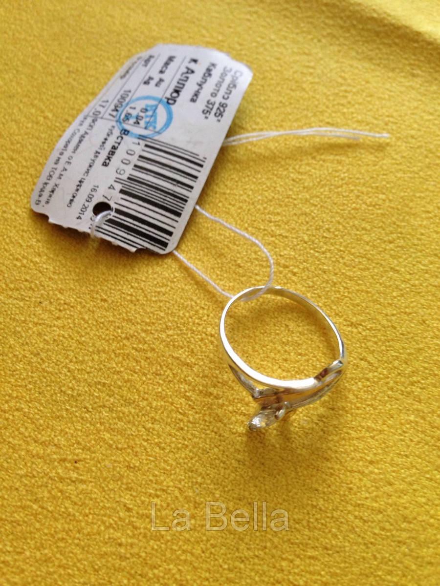 Серебряное кольцо  Алюр 925