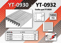 Скобы для степлера YT-0920, 8мм - 1000шт, YATO YT-0930