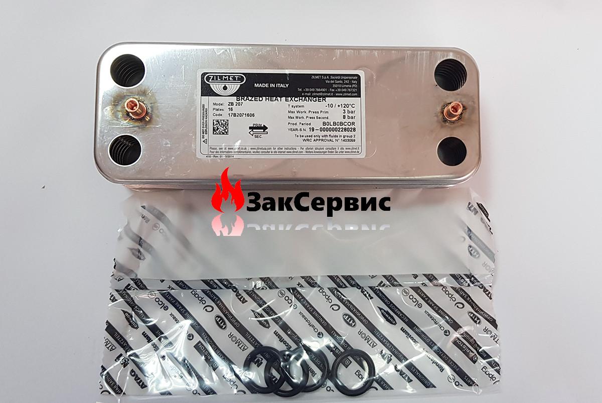 Вторичный теплообменник на газовый котел Ariston Microgenus, Microgenus Plus998483