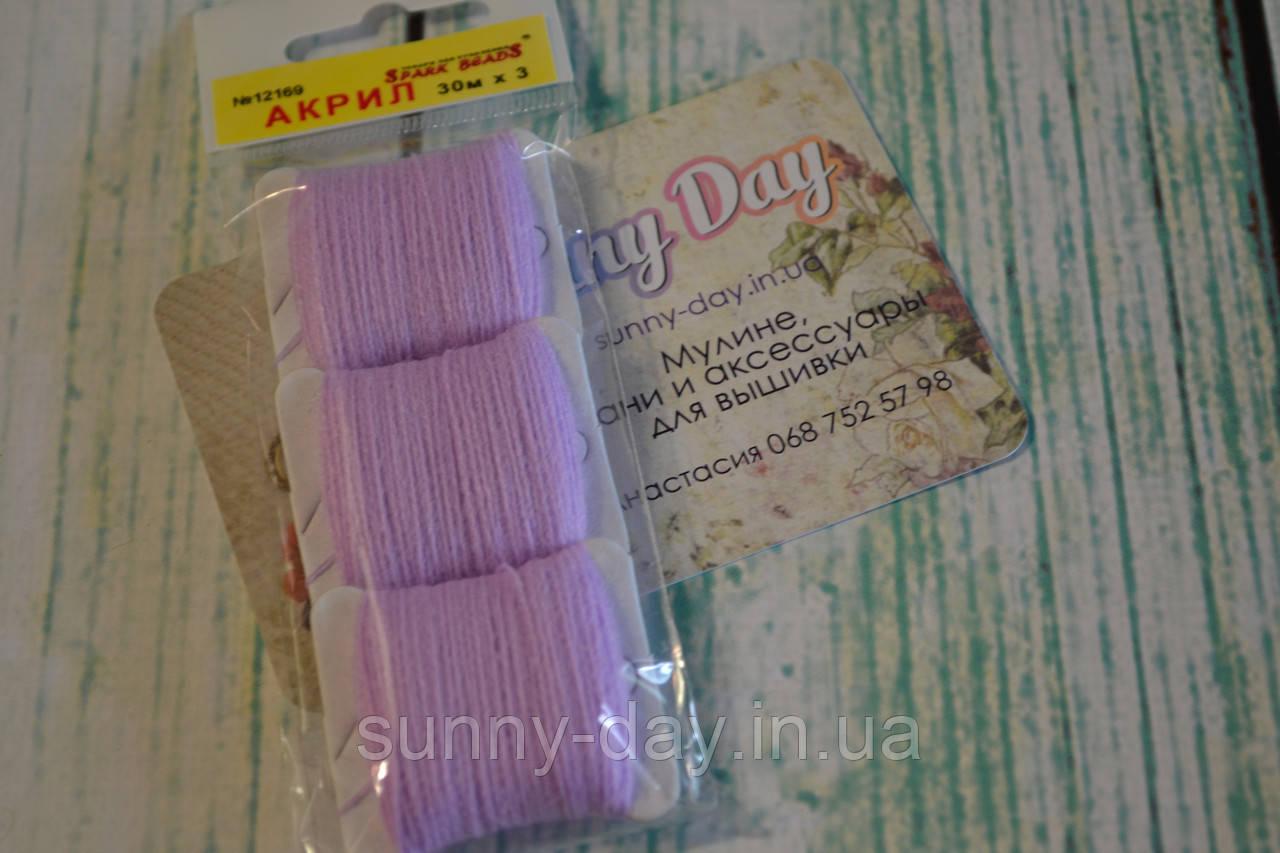 Акрил для вышивки, цвет - нежно фиолетовый