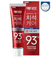 Зубная паста Median Dental IQ 93% Breath Care Toothpaste
