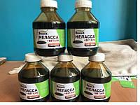 Меласса Brizex ароматизированная - кориандр 500 мл
