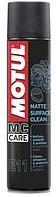Средство для ухода за матовыми поверхностями MOTUL E11 MATTE SURFACE CLEAN (400ML) 105051, фото 1
