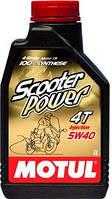 Масло моторное для скутеров синтетическое MOTUL SCOOTER POWER 4T SAE 5W40 MA (1L) 105958