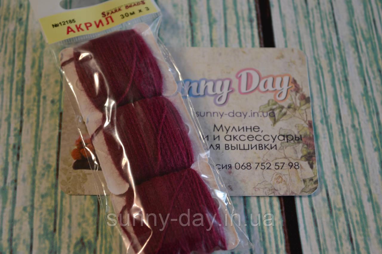 Акрил для вышивки, цвет - бургундский темный