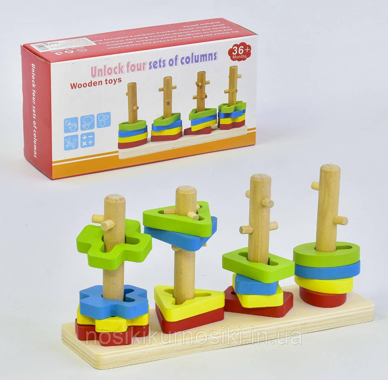 Деревянная игрушка пирамида ключик, пирамида сортер