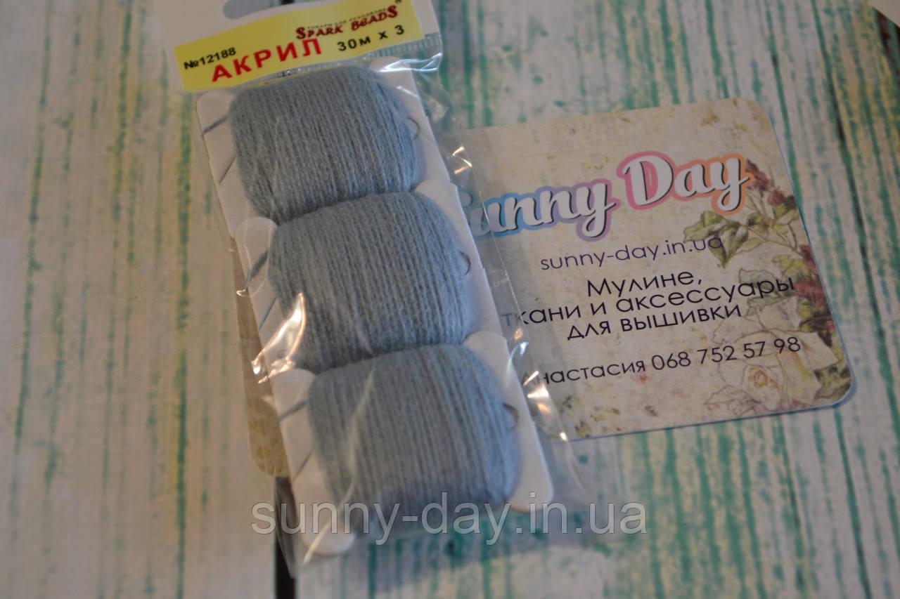 Акрил для вышивки, цвет - серо-голубой