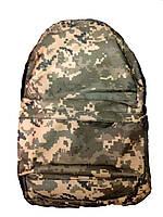 Рюкзак камуфляж (военный) 45х35х14
