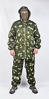 Защитный летний камуфляж: Берёза (спецназ, военные, охотники и рыболовы) - (37-98)