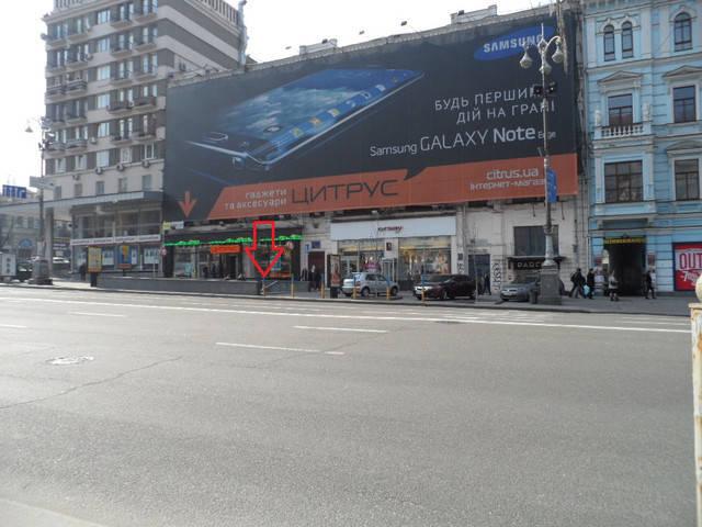 """Магазин в ТЦ """"Метроград"""" г. Киев"""