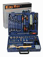 Набор инструментов King Roy 099-MDA (99 предметов)