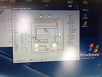 Программа для контроллера Рефконтейнер  ремонт программирование контроллеров замена датчиков