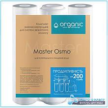 Комплект картриджів для зворотного осмосу Organic Master Osmo 5