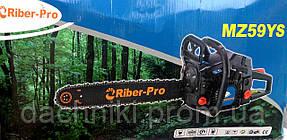 Бензопила Riber-Pro MZ59YS , фото 2