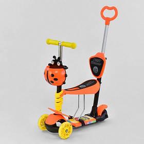 Самокат трехколесный Best Scooter 5в1 L-16670 Оранжевый. Подсветка платформы и колес.