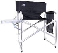 Директорский стул с кармашками для отдыха EOS