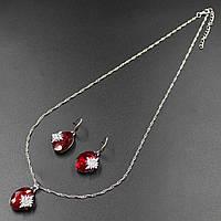 "Комплект бижутерии Кулон (подвеска) и серьги ""Stangeria Red"""
