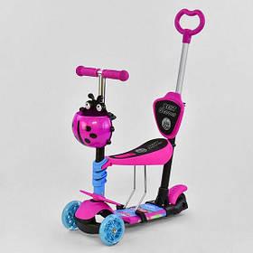 Самокат трехколесный Best Scooter 5в1 L-17810 Розовый. Подсветка платформы и колес.