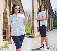 Новинка!!! Элегантное, женское, летнее Костюм' блуза+бриджи больших размеров