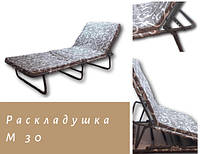 """Раскладушка - кровать Мария  """"М-30"""" с матрасом на ремнях"""