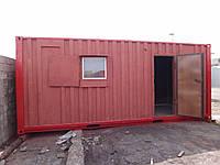 Блок-пост, оборудован санузлом и кухней. Недорого.