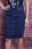 """Спідниця Джинсова жіноча 30 -42 розміри """"Anna"""", фото 2"""