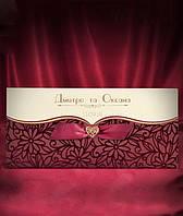 Свадебные пригласительные в бордовых тонах с бантиком, красивые свадебные приглашения, заказать, тексты