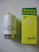 Фильтр топливный Mann WK8157 на Ford Transit год 2000-2006