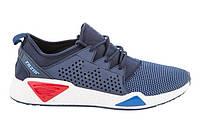 Кроссовки мужские Razor синие для бега и спорта