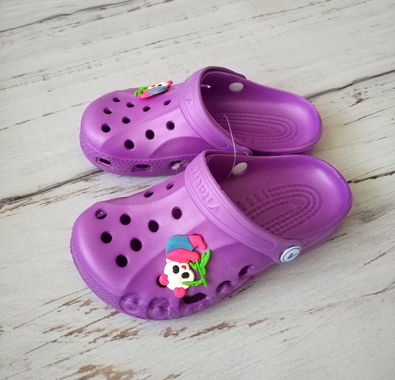Кроксы фиолетовые, пляжная обувь для девочек, сабо ТМ Vitaliya