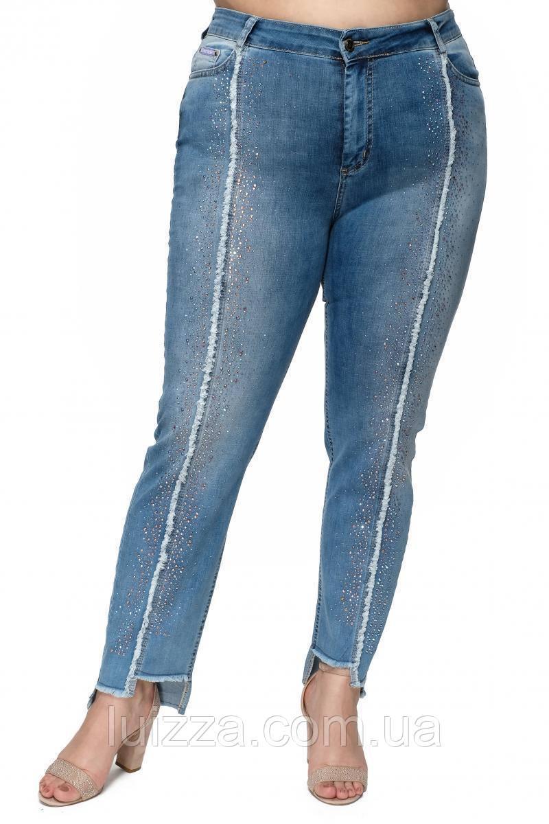 9c55730ff3a Турецкие джинсы с бахрамой и стразами 50- 64р - Luizza-Луиза женская одежда  больших