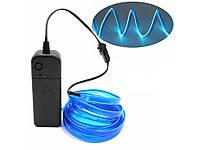 Светодиодная неоновая лента с контроллером Apluses 3 м Синий