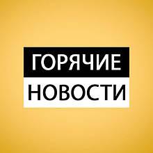 Как Украина будет отключать эфирное аналоговое ТВ?