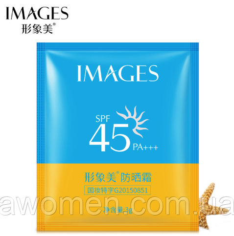 Защитный лосьон от солнца Images Sun 45+SPF PA+++ (3 g)