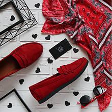 Женские мокасины красного цвета Натуральная замша Возможен отшив в других цветах замши и кожи