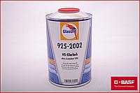 Лак керамический ультрастойкий к царапинам Glasurit 925-2002