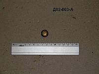 Заглушка головки блока Д-65 Д02-003 ЮМЗ