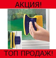 Магнитная щетка для мытья окон-Жми Купить!