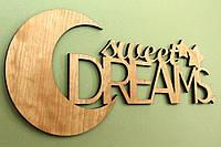 """Буквы oбъемные """" Sweet Dreams"""""""