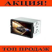 Автомагнитола 2DIN 7012 GPS USB (без диска)-Жми Купить!