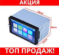 Автомагнитола 2DIN 7012B USB-Жми Купить!