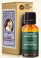 Антиварикозный крем Cream of varicose veins