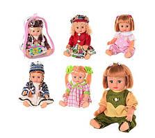 Кукла в рюкзаке Оксаночка музыкальная укр стихи 6 видов