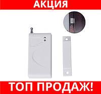 Беспроводной датчик на разрыв для GSM сигнализации 433 Hz-Жми Купить!